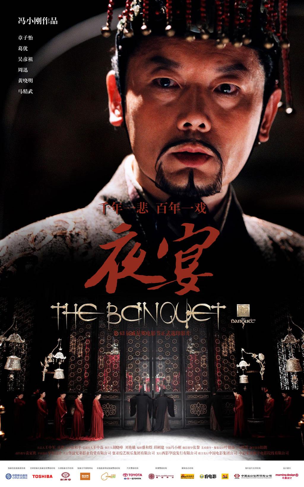 banquet-12.jpg