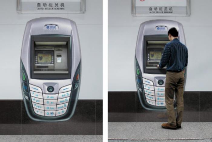 Phone ATM