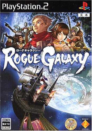 rogue_galaxy.jpg