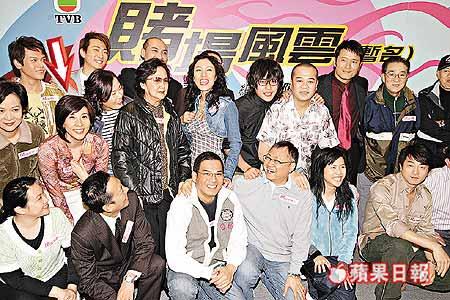 do-cheung-fung-wan1.jpg