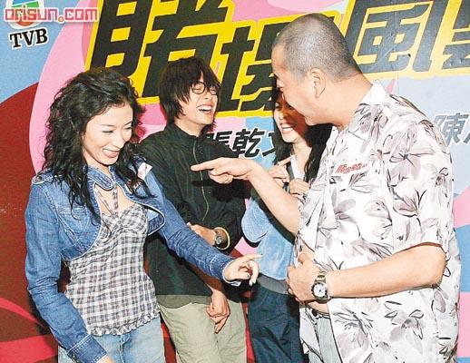 do-cheung-fung-wan2.jpg