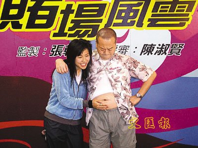 do-cheung-fung-wan3.jpg