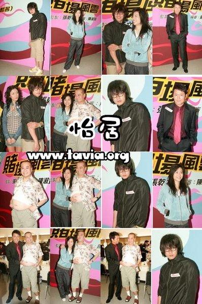do-cheung-fung-wan4.jpg