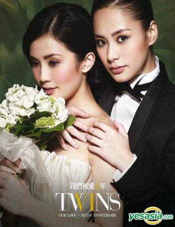 twins8.jpg