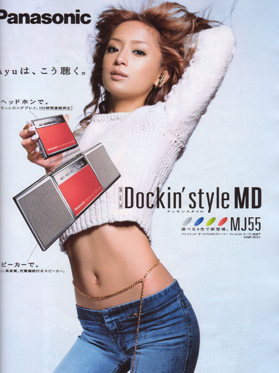 ayumi089.jpg