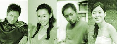 TVB Star Tour 2007
