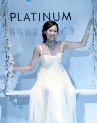 ziyi_zhang1.jpg