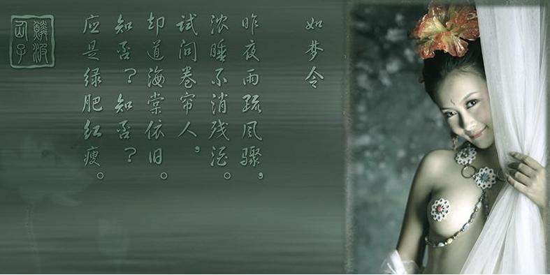chinese-dancer1.JPG