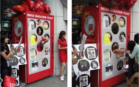 human-vending-machine-shibu.jpg