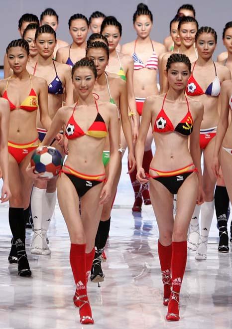 underwear-show7.jpg