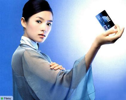 zhangziyi-9.jpg