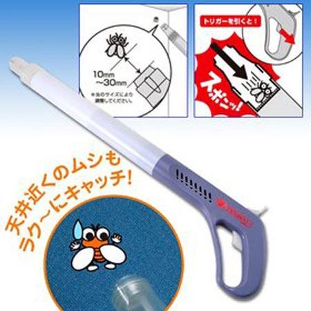 insectvaccuum.jpg
