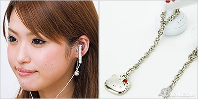 hello-kitty-earphone-charms-20070913001602563.jpg