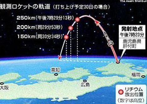 space-fireworks-show.jpg