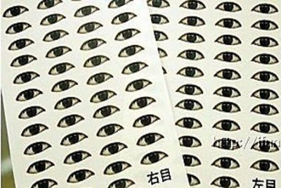 eye0.jpg