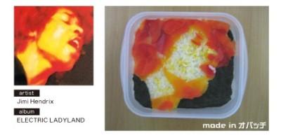 bento-lunch-3.jpg