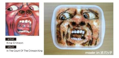 bento-lunch-5.jpg