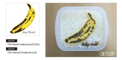 bento-lunch-7.jpg