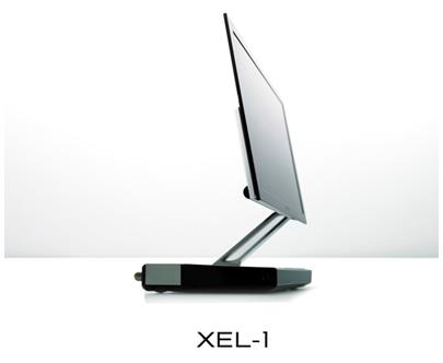 xel-1.jpg